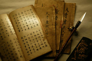 Art literature ancient chinese inventions improvements Ancient china calligraphy
